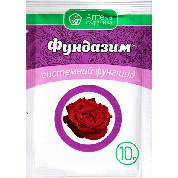 """Фундазим"" (10 г) от Ukravit, Украина"