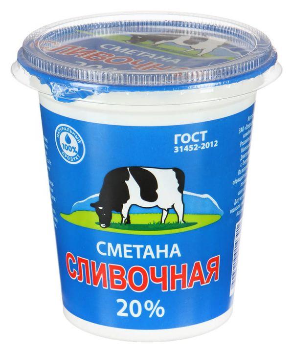 Сметана Сливочная 20% 330г Экомилк