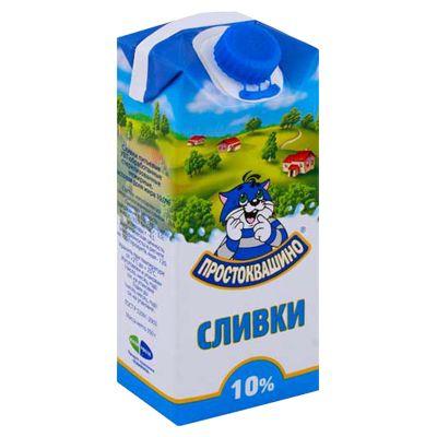 Сливки Простоквашино 10% т/п 350мл. Юнимилк