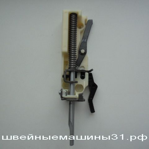 Лапкодержатель с механизмом подъёма лапки JANOME    цена 600 руб.