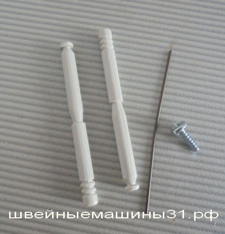 Катушкодержатели пластиковые с пружиной и крепежом         цена 200 руб.