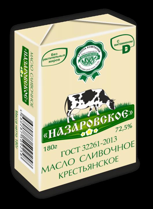 Масло сливочное Назаровское 72,5% 180г Назарово