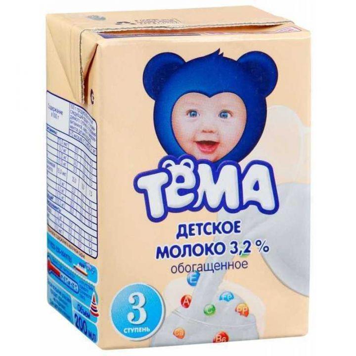 Молоко Тема 3,2% обогащенное детское 0,2л