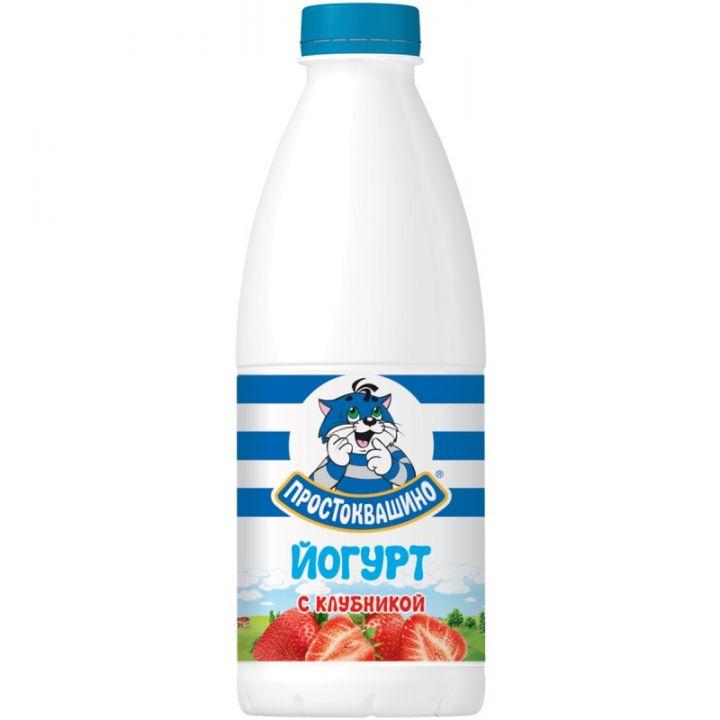 Йогурт Простоквашино питьевой клубника 0,93мл. Юнимилк