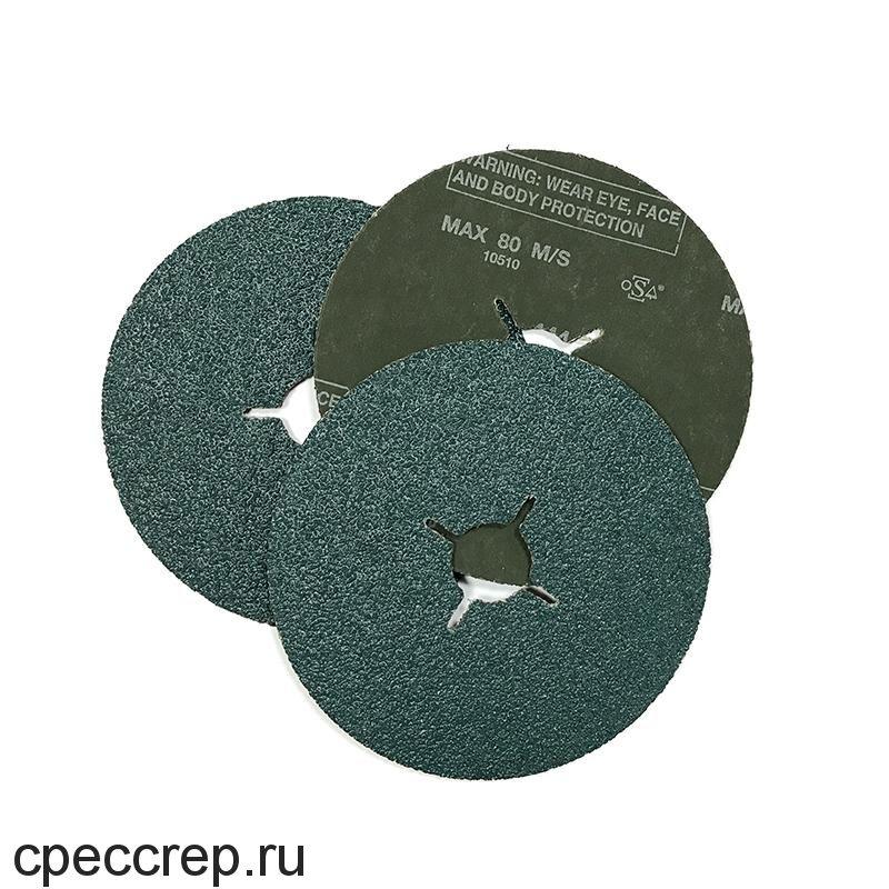 RoxelPro Фибровый шлифовальный круг ROXTOP 125 х 22мм, цирконат, Р36