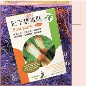 Пластырь антиоксидант Foot Patch , 20шт