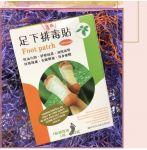 Пластырь антиоксидант Foot Patch , 20шт