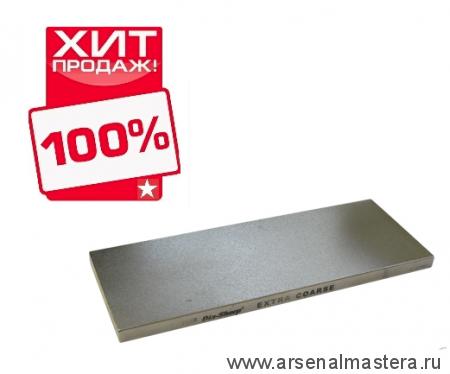 Брусок абразивный алмазный DMT DiaSharp 200 х 76 мм 120 М00007742 ХИТ!