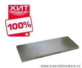 Брусок абразивный алмазный DMT DiaSharp 200х76 мм 120 М00007742 ХИТ!