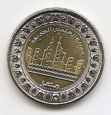 Город Эль-Аламейн 1 фунт Египет 2019 (2 монета серии)