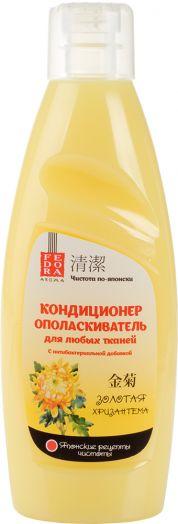 Кондиционер д/белья Fedorа 750мл Золотая хризантема