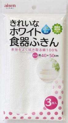 AISEN_KOUGYOU Тряпочки для посуды и кухни (хлопок 100%), 40x50см, 3шт
