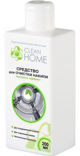 Средство Clean Home 200мл для очистки накипи Экспресс-эффект