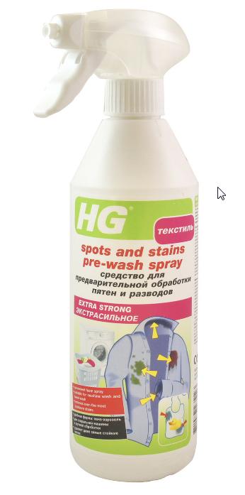 HG Экстрасильное средство для предварительной обработки пятен и разводов, 500 мл