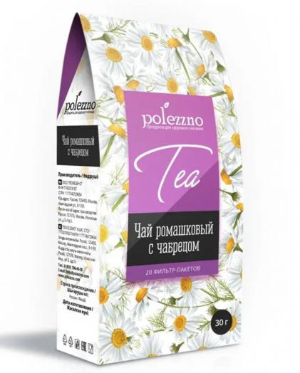 ПОЛЕЗЗНО Чай ромашковый с чабрецом 20 пакетов