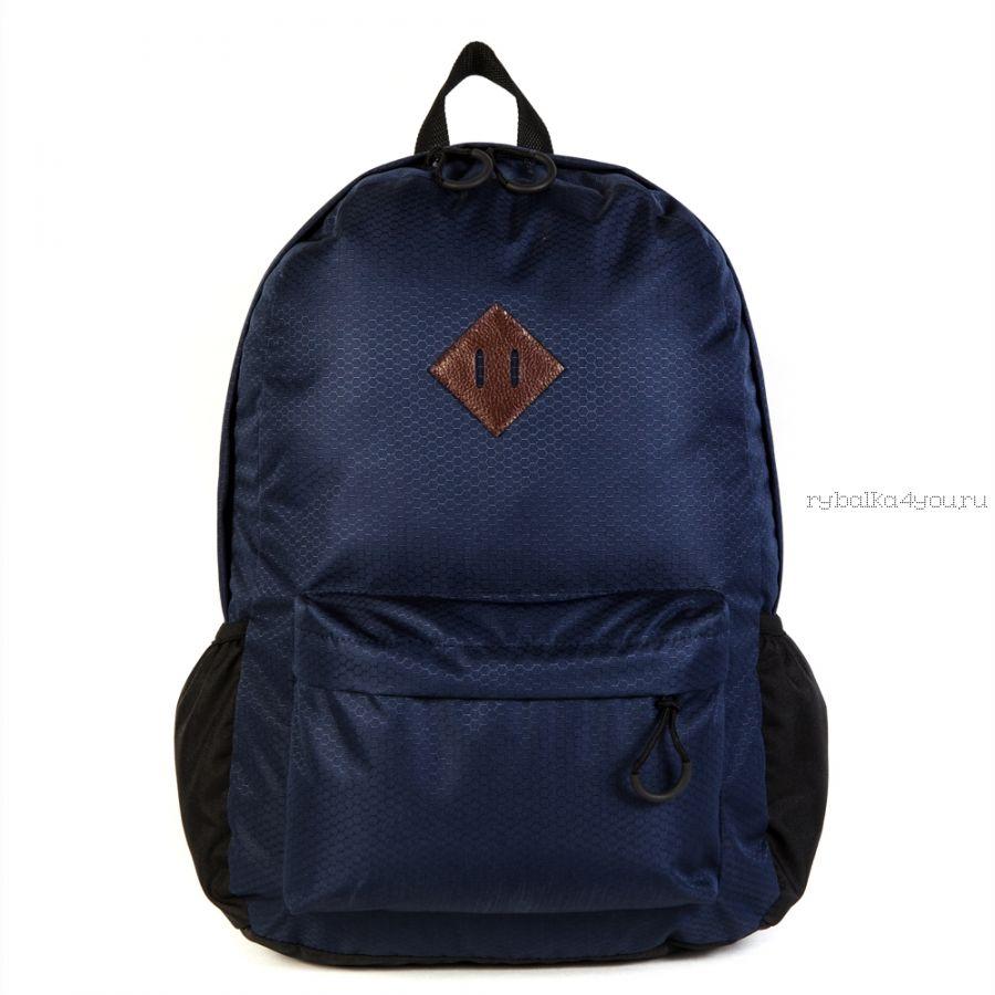 Рюкзак Prival Sity 18л ткань Oxford 600D / цвет:  синий