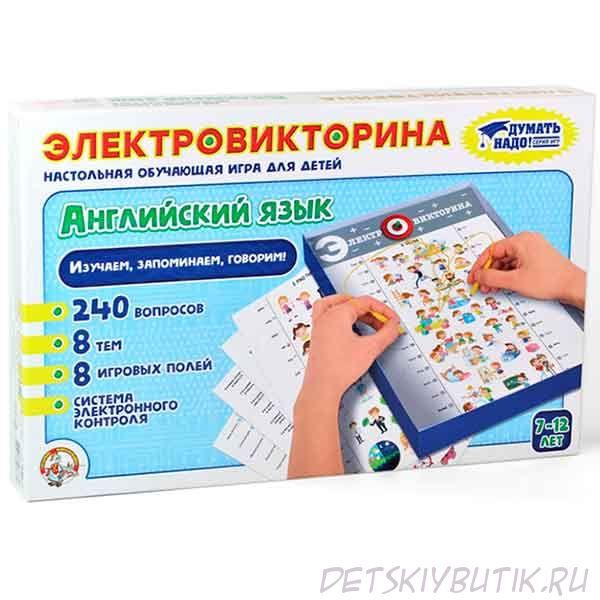 Игра настольная Электровикторина «Английский язык»