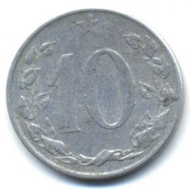 Чехословакия 10 геллеров 1954 ЧСР