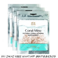 Коралловый комплекс Coral-Mine