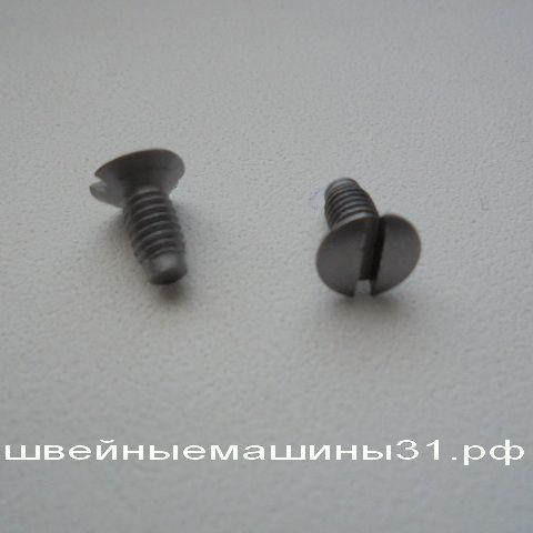 Винты крепления игольной пластины JANOME      цена 100 руб. - 1 шт.