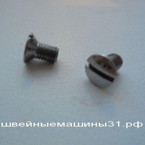 Винт крепления игольной пластины GN    цена 50 руб.- 1 шт.