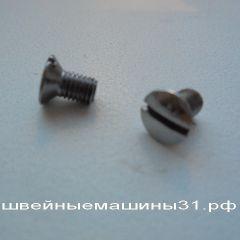 Винт крепления игольной пластины GN    цена 150 руб.- 1 шт.