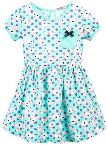Платье для девочки Bonito 3-7 лет BK1174P5