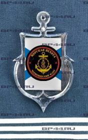 Магнит-якорь Черноморский флот МП