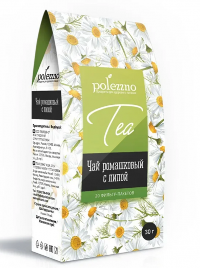 ПОЛЕЗЗНО Чай ромашковый с липой 20 пакетов