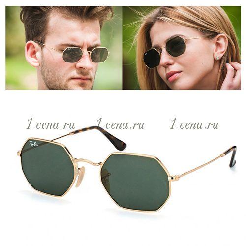Солнцезащитные очки RB-3556 СТЕКЛО