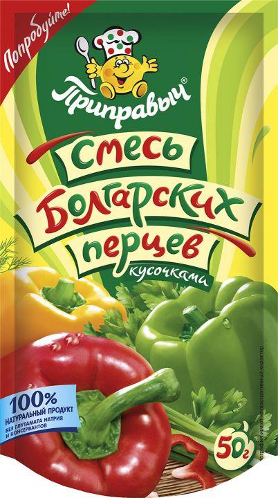 Приправа Приправыч смесь болгарских перцев 50г
