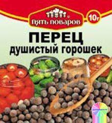 Приправа перец душистый горошек10г 5 поваров