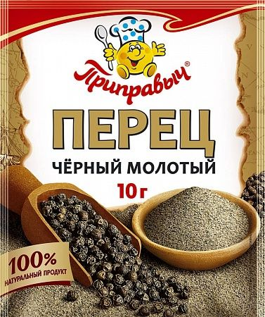 Приправа перец черный молотый 10г 5 поваров