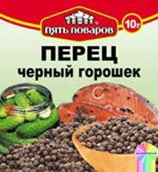 Приправа перец черный горошек 10г 5 поваров