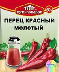Приправа перец красный молотый 50г 5 поваров