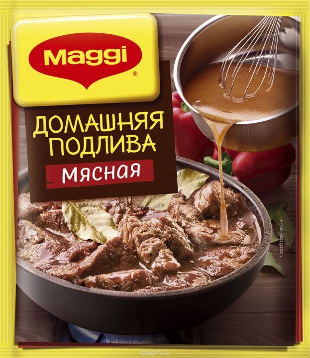 Приправа Магги Подлива домашняя Мясная 90г