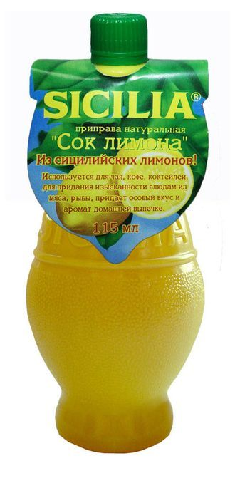 Концентрат сока Sicilia лимон 115г
