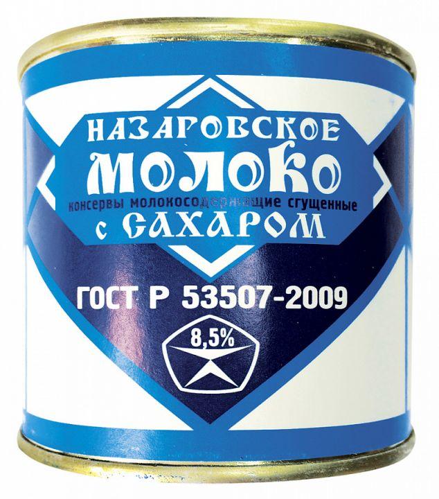 Молоко цельное сгущенное с сахаром Назаровское молоко 8.5% ГОСТ ж/б 380г Назарово