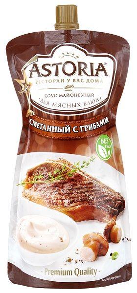 Соус Астория сметанный с грибами майонезный д/п 233г Новосибирск