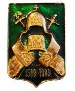 Значок 400 лет установления Патриаршества на Руси (1589-1989)