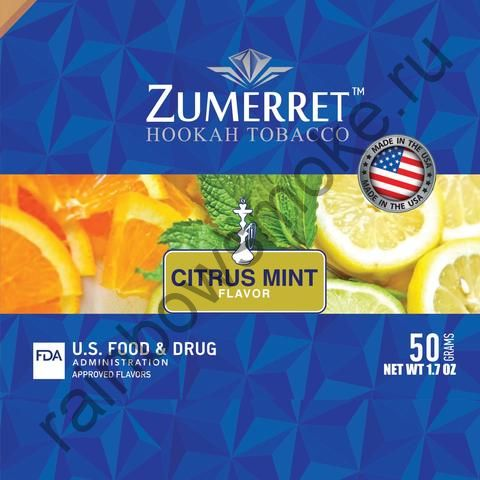 Zumerret Blue Edition 50 гр - Citrus Mint (Цитрус и Мята)