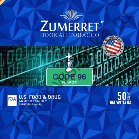 Zumerret Blue Edition 50 гр - Code 96 (Код 96)