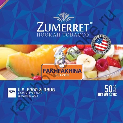 Zumerret Blue Edition 50 гр - Fakfakhina (Фахфахина)