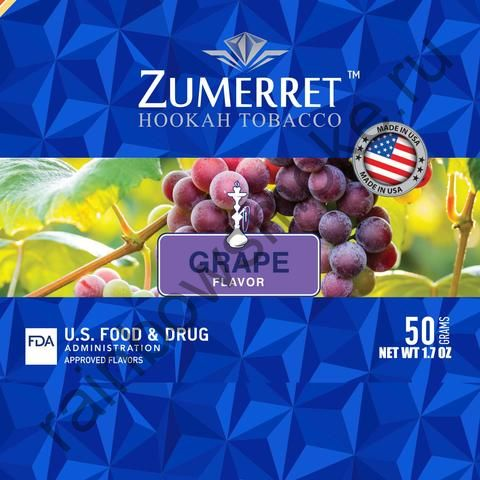 Zumerret Blue Edition 50 гр - Grape (Виноград)