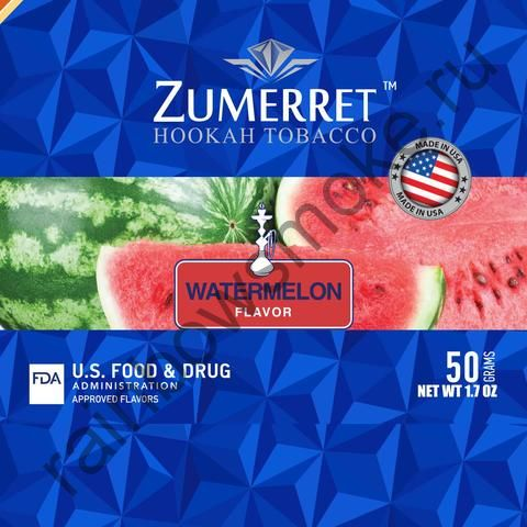 Zumerret Blue Edition 50 гр - Watermelon (Арбуз)