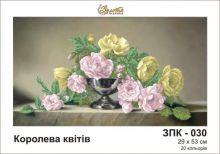 ЗПК-030 Золотая Подкова. Королева Цветов. панно (набор 1075 рублей)