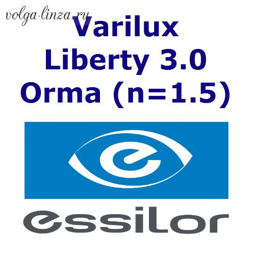 Прогрессивные рецептурные линзы Varilux Liberty 3.0 Orma (n=1.5)