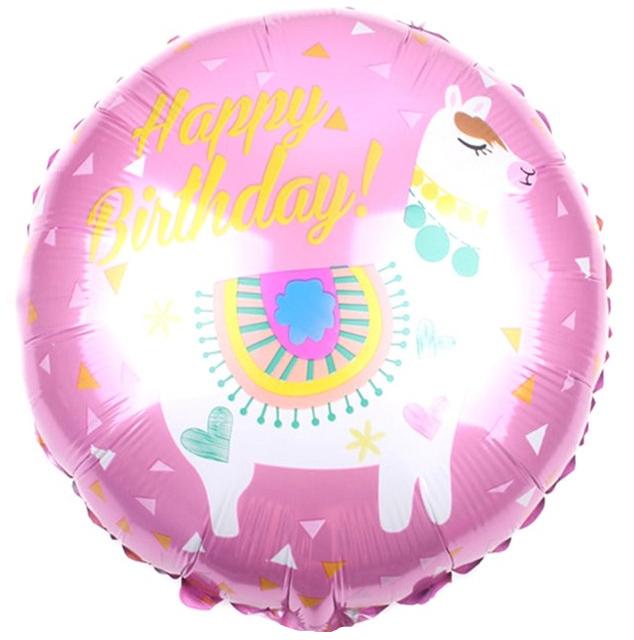 Лама С Днем Рождения розовый шар фольгированный с гелием