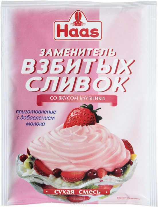 Заменитель взбитых сливок со вкусом клубники 45г Haas
