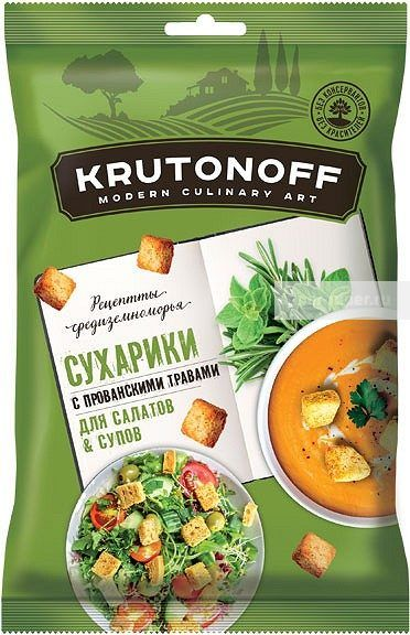 Сухарики Крутонофф с прован.травами д/салатов и супов 100г